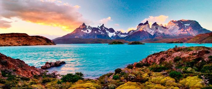 pacotes para patagonia chilena